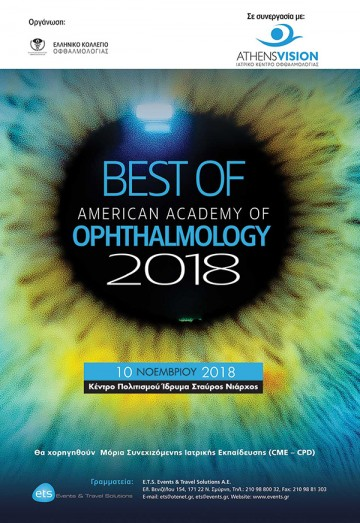 Best Of American Academy Of Ophthalmology 2018