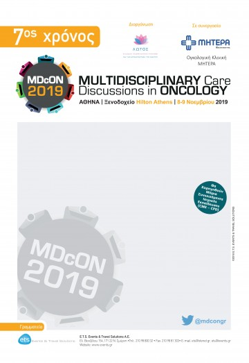 7th Multidisciplinary Care Discussions in Oncology