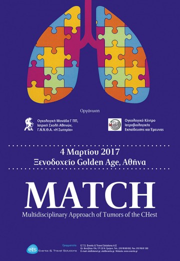 MATCH-Multidisciplinary Approaches of Tumors of the Chest