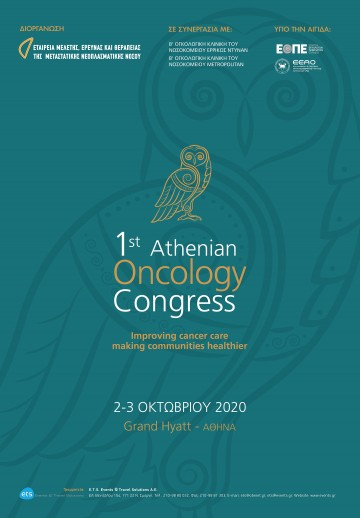"1st Athenian Oncology Congress ""Improving cancer care making communities healthier"""