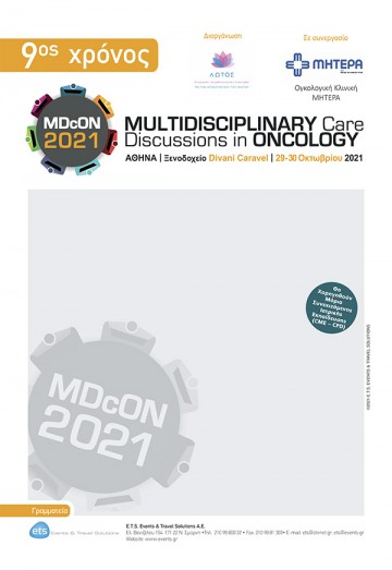 MDcON 2021 - Multidisciplinary Care Discussions in Oncology