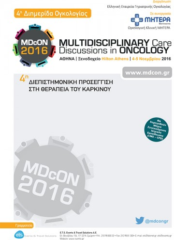 4th Multidisciplinary Care Discussions in Oncology