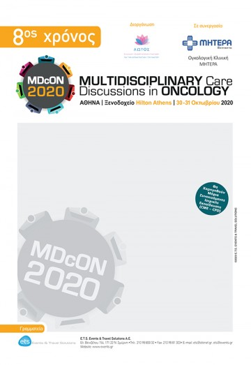 MDcON 2020 - Multidisciplinary Care Discussions in Oncology