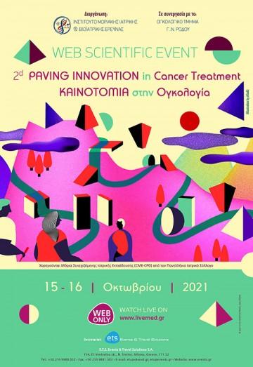 2d PAVING INNOVATION in Cancer Treatment - Καινοτομία στην Ογκολογία