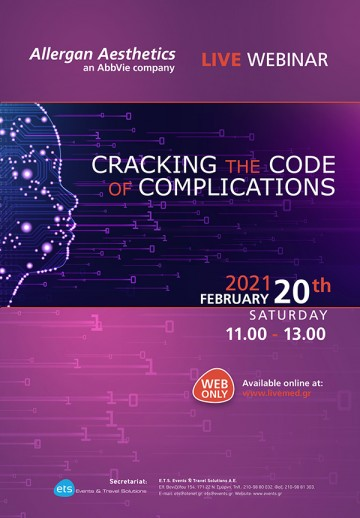Cracking the Code of Complications