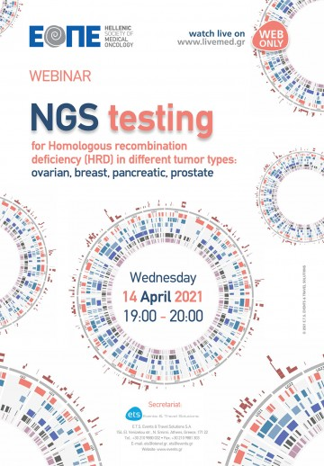 Webinar: NGS testing for Homologous recombination deficiency (HRD) in different tumor types: ovarian, breast, pancreatic, prostate