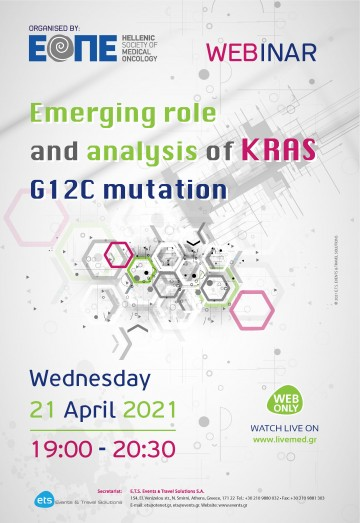 Webinar: Emerging role and analysis of KRAS G12C mutation