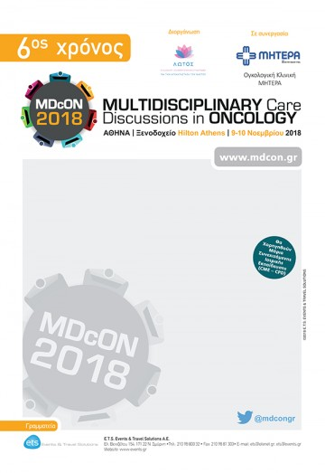 6th Multidisciplinary Care Discussions in Oncology